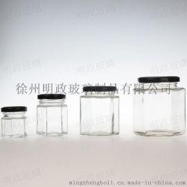 购买玻璃瓶,牛奶玻璃瓶,茶叶玻璃瓶,乳白玻璃瓶