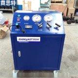 氮气 氧气 气体高压增压系统 气体增压泵