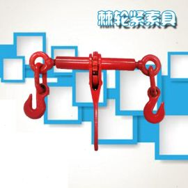格力特MJ棘轮紧索具 棘轮拉紧器 收紧器 链条捆绑器 牵引器拉紧器