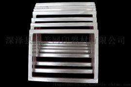 厂家订做跑台印花铝框配有T铁塑料把手 铝合金网框