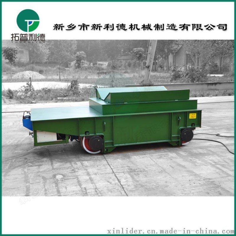 电缆卷线电动车非标定制台面加装U型架卷材搬运平板车