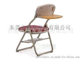靠背带桌板折叠椅,可连排折叠培训椅