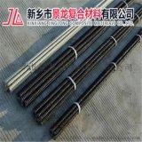 新乡景龙供应玻璃纤维筋/玻璃钢建筑筋材