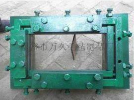 砖机专用机口尺寸定制打砖机