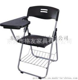 塑料折叠椅,折叠培训椅,折叠椅厂家