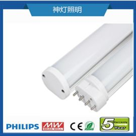 2G11灯管 10W 12W 15W 18W 22W 拔插管 LED横插灯