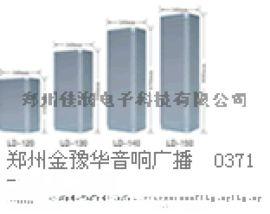 河南专业品牌校园智能广播系统