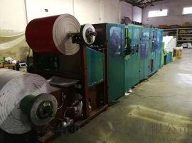 全自動捲筒紙分卷機 高速牆紙海報復卷機 分卷機廠家