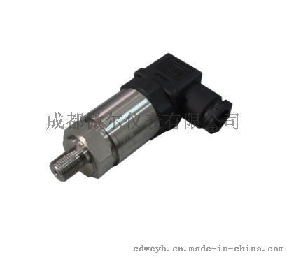 成都微尔,高精度压力,耐高温压力传感器,成都压力传感器厂家,压力变送器