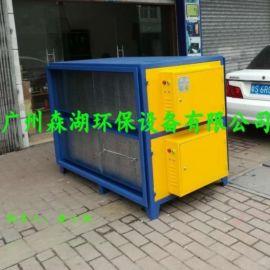 高压静电油烟净化器/高效节能环保油烟净化设备