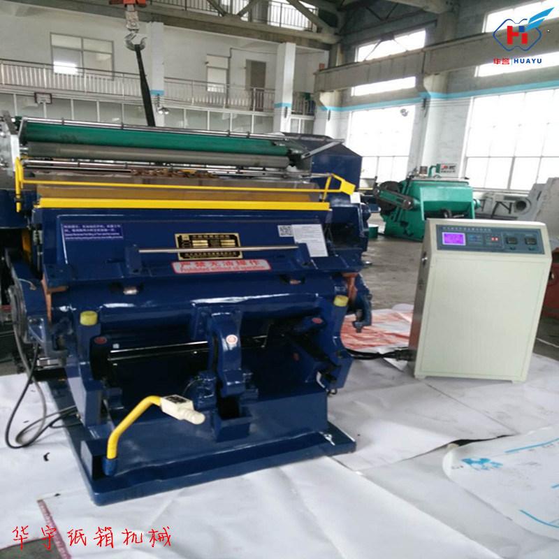 扪盒机 平压压痕机 纸箱机械 包装机械