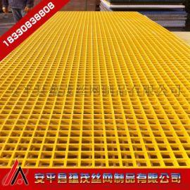 生产销售玻璃钢格栅 格栅板  量大优惠