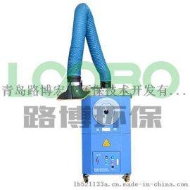 公司直销无差价LB-JZ系列焊烟除尘器