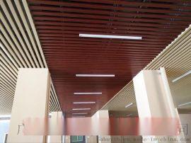 家具城专用铝方通吊顶-U型铝方通吊顶装饰