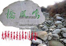 湖北做假山石武汉师傅-武汉河卵石 鹅卵石设计制作
