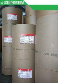 日本黄牛皮 日本牛皮纸赤松(二厂)哪家实惠