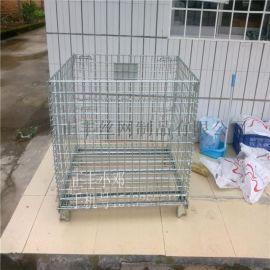 安平不锈钢仓储笼 不锈钢周转箱 不锈钢货筐可定制