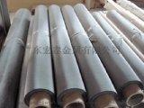 进口耐高温SUS310S不锈钢编制网。