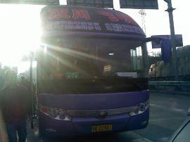 【贵阳到武汉的客车/汽车/大巴车直达】13885145866√