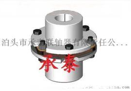 厂家直销JZM型重型弹性膜片联轴器 可定做