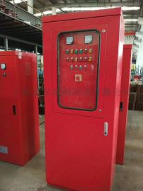 自产自销JYK型变频调速控制柜