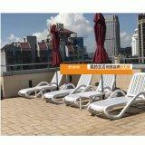 广州舒纳和LY05塑料沙滩椅生产厂家