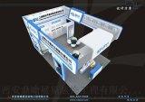 展臺/展廳/專賣店設計與裝修,會務與活動策劃