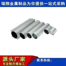 铝合金气缸铝型材铝管工业气缸管气缸缸筒配件加工厂家