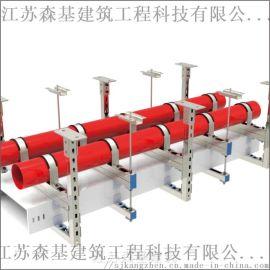 电缆桥架抗震支架 **苏森基抗震支架 工厂抗震支架
