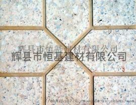 步道砖广场砖生产厂家恒基建材工厂直销