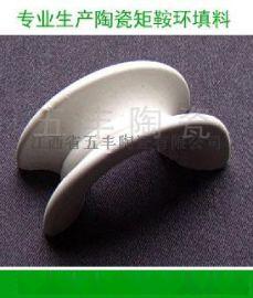 """陶瓷三Y环填料是一种经外观独特设计加工成的一种新型高效散堆填料,产品高径比约为2:1,内部设有一个或三个""""Y""""型隔板,这样增大比表面积,提高了汽液分散性能,使汽"""