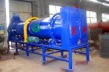 大型環保轉筒風冷機  風冷卻器  機油冷卻器