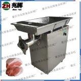 直銷全自動大型鮮肉絞肉設備 肉製品專用絞肉機