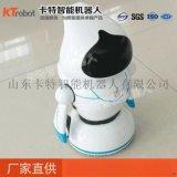 小蘿卜兒童夥伴機器人 人格養成智慧陪伴 兒童用戶的智慧機器人