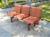 東莞戶外座椅學校小區公園市政公共休息室外長椅