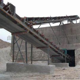 厂家定制倾斜输送上料机 砂石皮带输送机