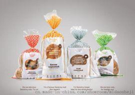 郑州塑料袋定做 郑州食品包装袋设计 郑州塑料软包装袋