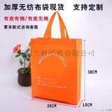 昆明广告袋手提袋广告购物袋