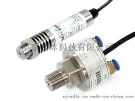 HM80高温压力传感器,德国高温压力变送器