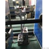 塑膠線材管道在線鐳射噴碼機 瑞特鐳射RTlaser