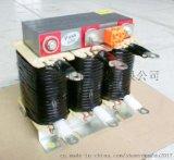 防谐波高压低压电容器专用串联电抗器