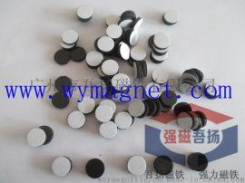 廠家直供 各規格橡膠軟磁鐵 塑磁 環保磁膠 長期出口 環保認證