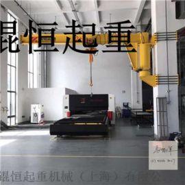 悬臂吊/立柱悬臂吊/小型起重吊机/欧式悬臂吊/电动葫芦