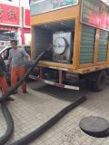 吸粪车 吸污车 疏通吸粪车 干湿分离设备