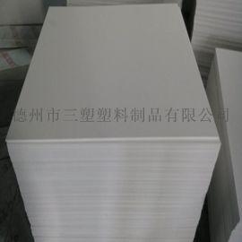江苏pvc聚氯乙烯塑料板 硬质灰色pe衬板