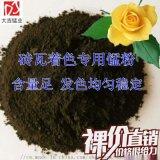 30%-70%含量着色锰粉,景观砖着色锰粉