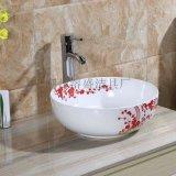 洗手间台上圆形酒店手绘釉下红梅花中式陶瓷艺术洗手池