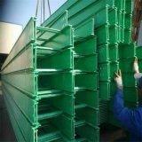 PVC高强电缆支架 玻璃钢托架通信电缆沟支架阻燃