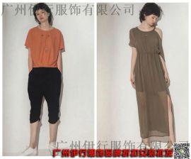 时尚女装品牌折扣店欧麦娅混搭上衣连衣裙走份