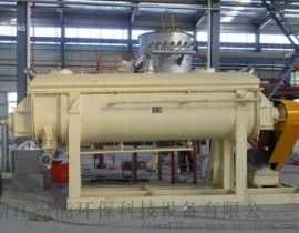 氧化铁黄颜料干燥机